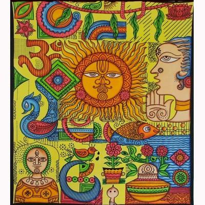 "Tenture Murale ""Soleil Multicouleur"" (tgm068)"