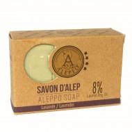 """Savon d'Alep """"Lavande"""""""