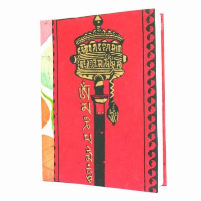 """Carnet en papier népalais motif """"Moulin à prière"""" (cpnmoul03g)"""