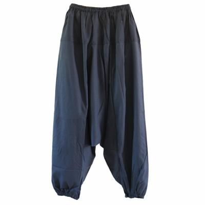 Pantalon Sarouel - Bleu(001/2)